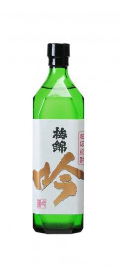 粕取焼酎 吟 720ml(箱なし)