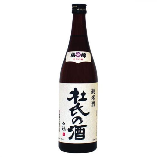 杜氏の酒 720ml(箱なし)