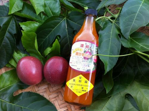 果樹園謹製★時計草(パッションフルーツ)ジュース