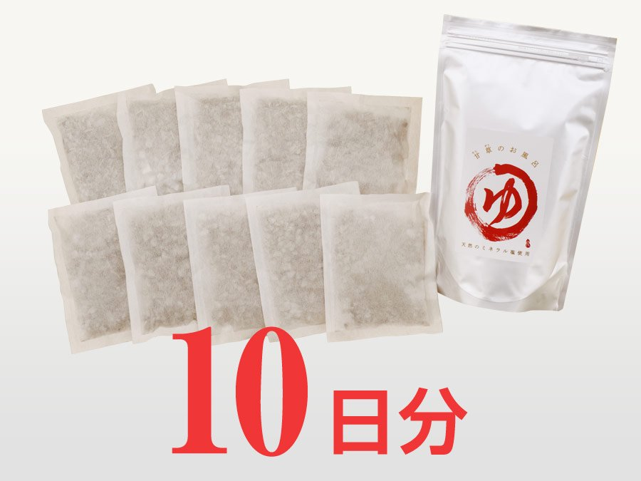 「甘草(とミネラル塩)のお風呂」10日分