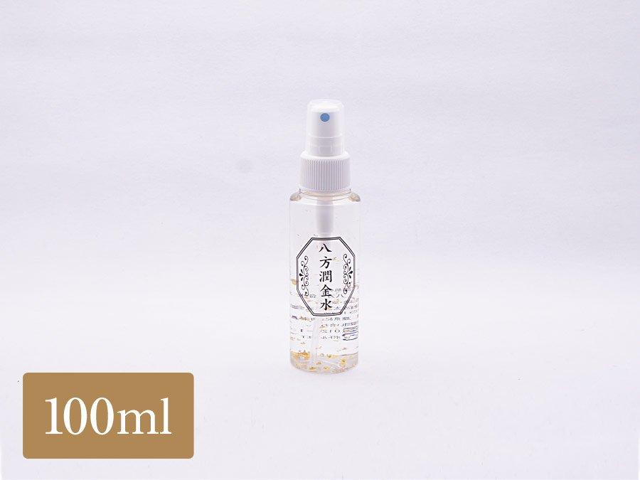 八方潤金水(100ml)