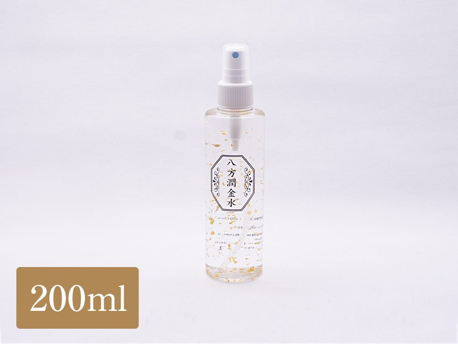 八方潤金水(200ml)