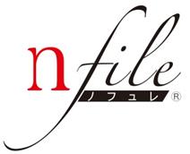 nfile(ノフュレ)専用サイト