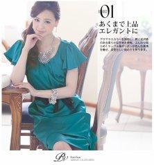 上品な大人の女性魅力引き出すドレス カラーリボンドレス / 1080