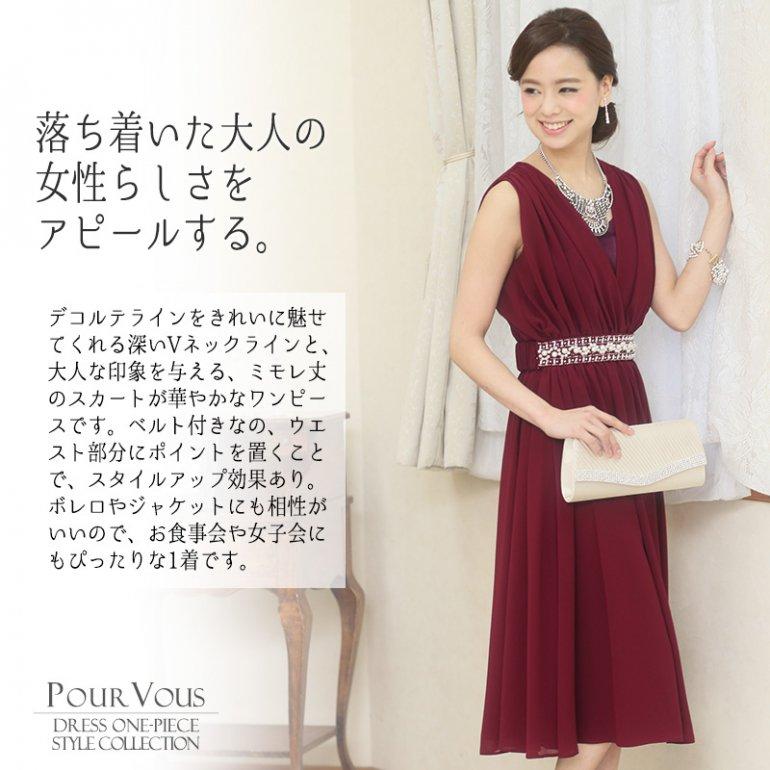 d0796db50ea03 タックシフォンワンピース 2030 - 結婚式お呼ばれレンタルドレス専門店 ...