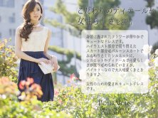 フラワー バイカラー ドレス ワンピース jc7389