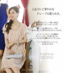 シフォン ドレープ ワンピース ドレス jc7377