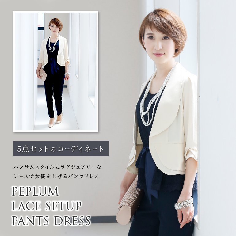 ☆5点セット☆パンツドレス、ジャケット風ボレロ、サテン プリーツ クラッチバッグ、ネックレス、ブレスレット rdset1932