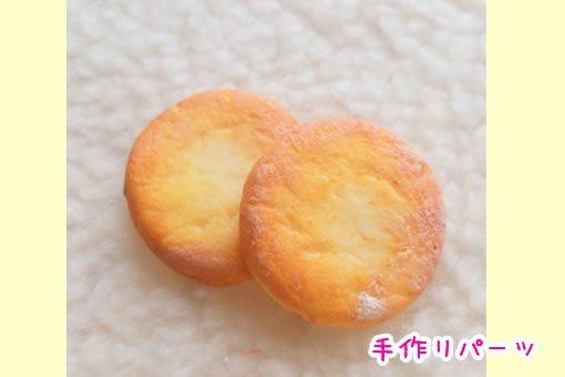 まんまるクッキー2枚