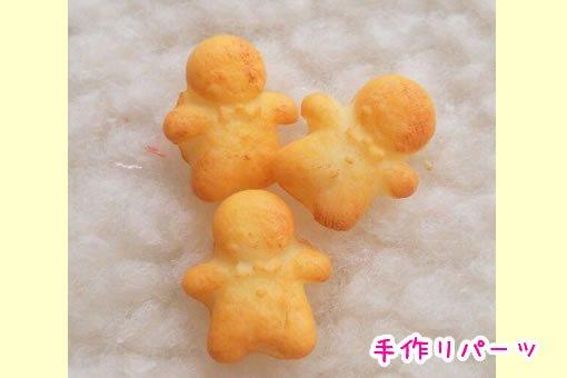 ジンジャーマンクッキー3個