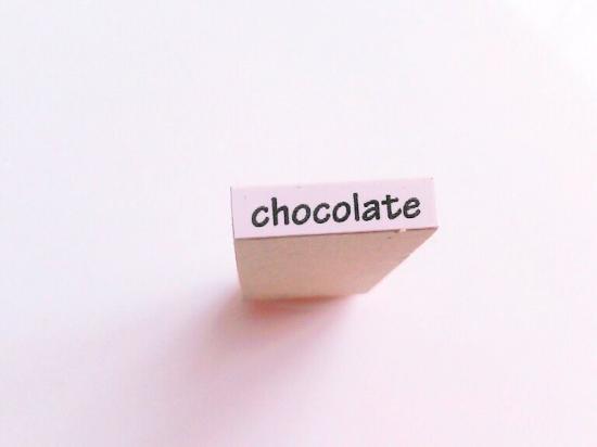 文字スタンプ【chocolate】