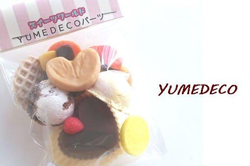 YUMEDECOデコパーツ詰め合わせ 6