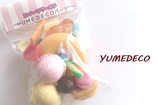 YUMEDECOデコパーツ詰め合わせ 8