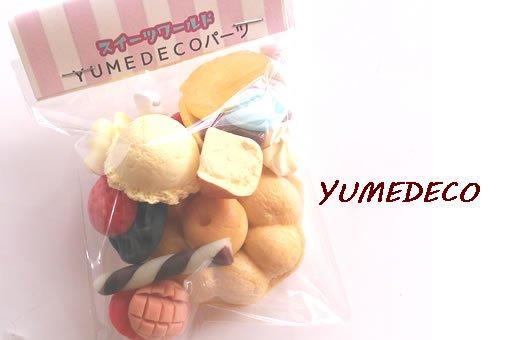 YUMEDECOデコパーツ詰め合わせ 9