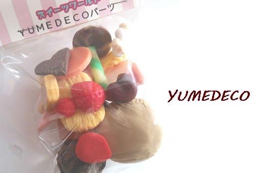 YUMEDECOデコパーツ詰め合わせ 11