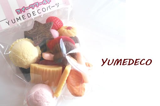 YUMEDECOデコパーツ詰め合わせ 14