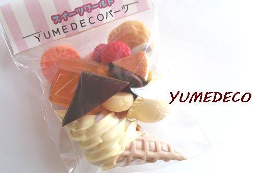 YUMEDECOデコパーツ詰め合わせ 15