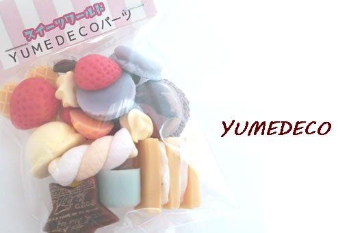 YUMEDECOデコパーツ詰め合わせ 18