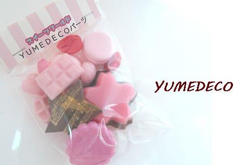 YUMEDECOデコパーツ詰め合わせ 19