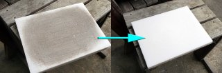 裁断板小サイズ(225mm x 300mm相当) 表面再研磨(両面)