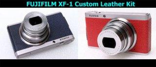 FUJIFILM XF1用貼り革キット
