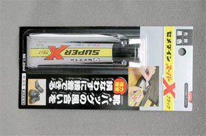 接着剤 スーパーX  (単品販売は致しません)
