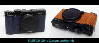 FUJIFILM X-M1/ X-M2 / X-A1/ X-A2 用貼り革キット