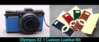 Olympus XZ-1 用貼り革キット