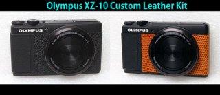 Olympus XZ-10 用貼り革キット