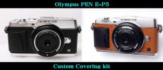 Olympus E-P5 用貼り革キット