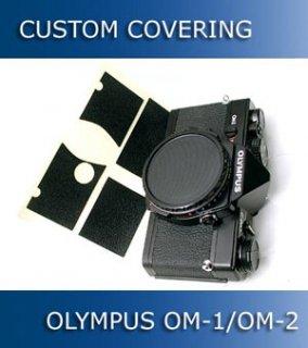 Olympus OM-1/OM-2 用貼り革キット
