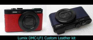 Panasonic Lumix DMC-LF1 用貼り革キット