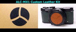 JJC ALC-MX1レンズキャップ用貼り革キット