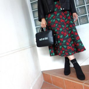 <img class='new_mark_img1' src='//img.shop-pro.jp/img/new/icons14.gif' style='border:none;display:inline;margin:0px;padding:0px;width:auto;' />AULA AILA JACQUARD FLARE SKIRT