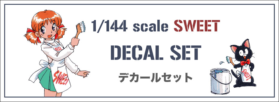 SWEET 1/144scale DECAL SET
