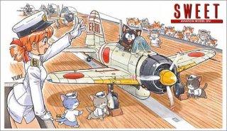 零戦21型 空母戦闘機隊の飛行甲板セット