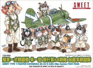 《ご予約受付中》陸軍一式戦闘機 隼一型 飛行第64戦隊 加藤隼戦闘隊