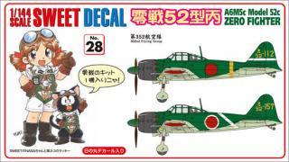 SWEET DECAL No.28 零戦52型丙 第352航空隊