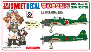 SWEET DECAL No.27 零戦52型丙 第601航空隊 戦闘310飛行隊