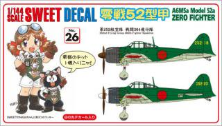 SWEET DECAL No.26 零戦52型甲 第252航空隊 戦闘304飛行隊