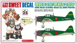SWEET DECAL No.25 零戦52型/52型甲 第653航空隊 戦闘166飛行隊