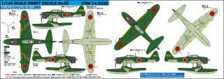 SWEET DECAL No.20 二式水戦 第452航空隊(占守島別飛沼基地)