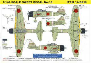 SWEET DECAL No.18 零戦21型  瑞鶴(ずいかく)戦闘機隊