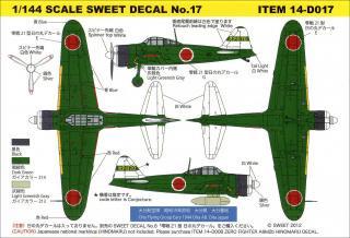 SWEET DECAL No.17 零戦21型 大分航空隊