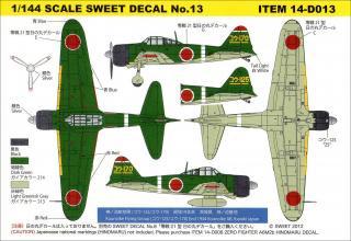 SWEET DECAL No.13 零戦21型 神ノ池航空隊(コウ-125 Green Ver.)
