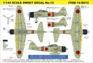 SWEET DECAL No.12 零戦21型 隼鷹(じゅんよう)戦闘機隊
