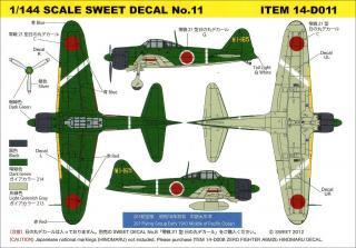 SWEET DECAL No.11 零戦21型 201航空隊(W1-165)