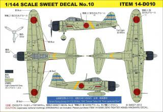 SWEET DECAL No.10 零戦21型 台南航空隊(V-172)
