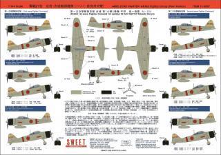 SWEET DECAL No.7 零戦21型 空母・赤城戦闘機隊(ハワイ・真珠湾攻撃)