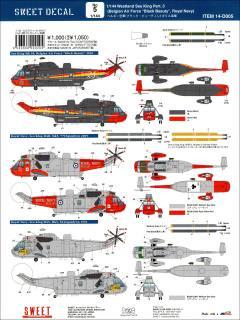 SWEET DECAL No.5 ウェストランド・シーキング(英海軍/ベルギー空軍・ブラックビューティー)